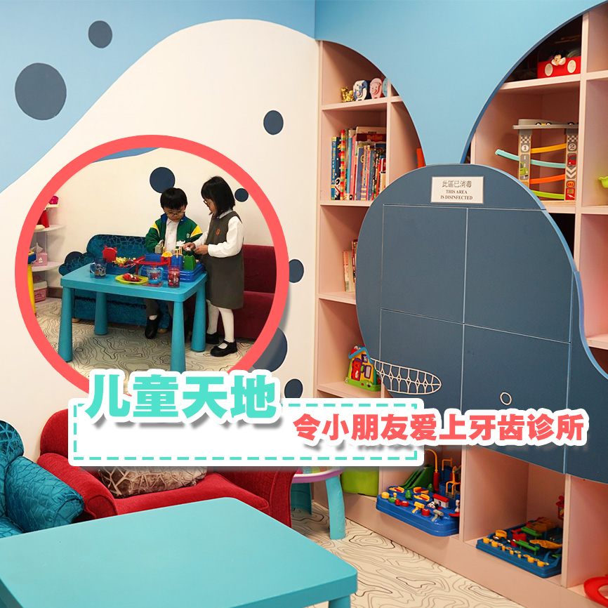Children rooms SC